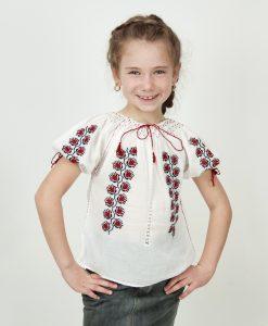 Ie traditionala Copii CT430